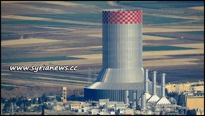 Zeyzoun Electrical Thermal Power Generating Station - Idlib محطة زيزون الحرارية لتوليد الكهرباء ادلب