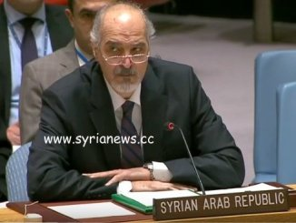 jaafari un 30 jan