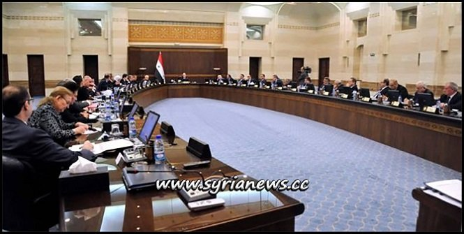 The Syrian Cabinet