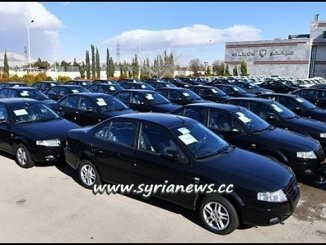 Syria Damascus Siamco Auto Manufacturing Factory - Motor Show