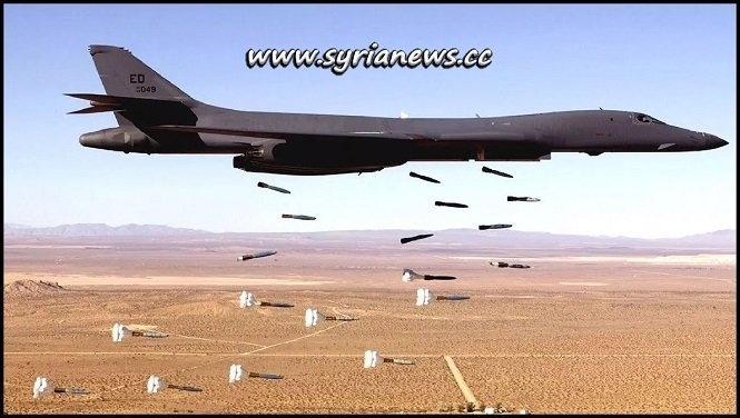 US and coalition bombers commit massacre