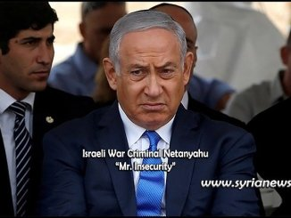 Mr. Insecurity - Netanyahu embattled PM of Israel