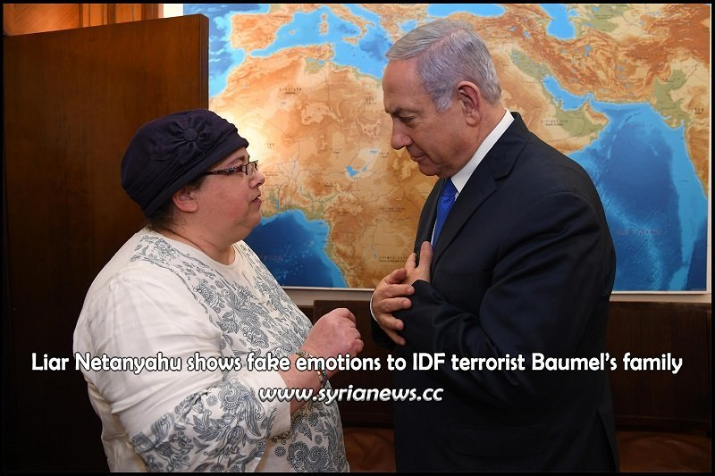 Liar Netanyahu shows fake emotions to family of IDF terrorist Baumel