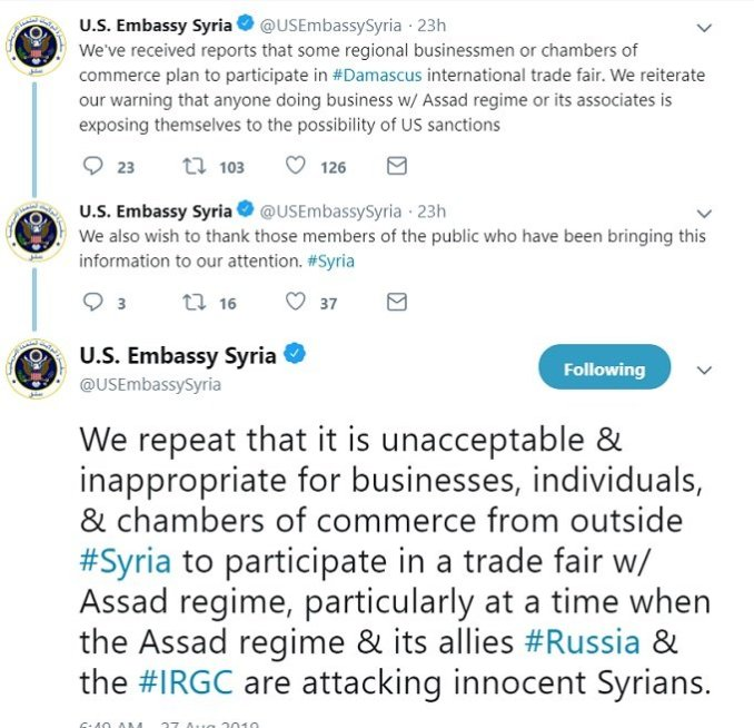 fake US embassy