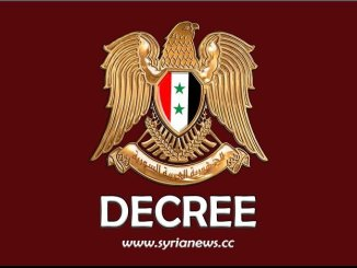 Legislative Decree General Amnesty Syria - President Assad