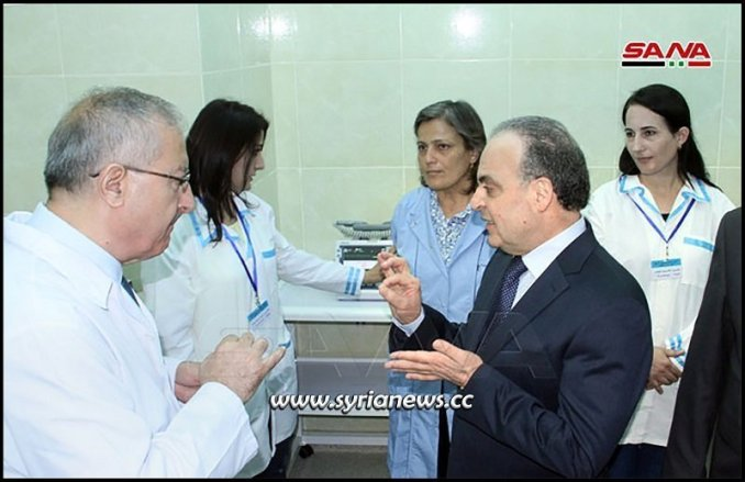 The General Authority of Children's Hospital in Tartous