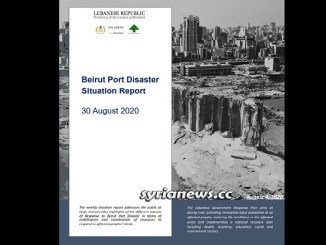 Beirut Port Disaster Situation Report 30 August 2020 - Lebanese Government