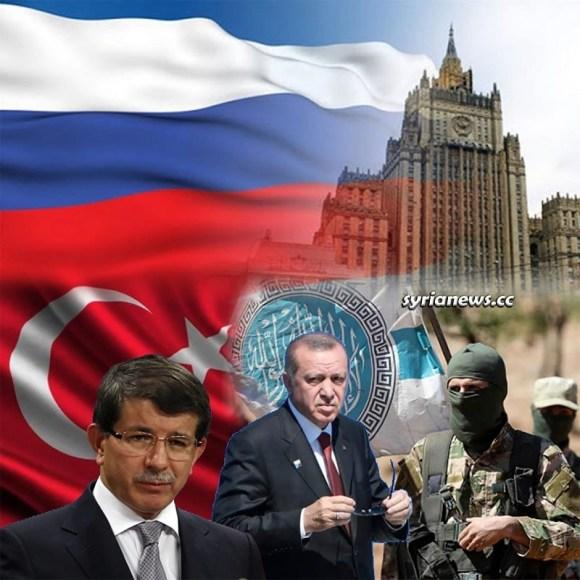 Russia getting impatient with Erdogan Games