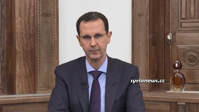President Bashar Assad addressing Refugees Return Conference in Damascus