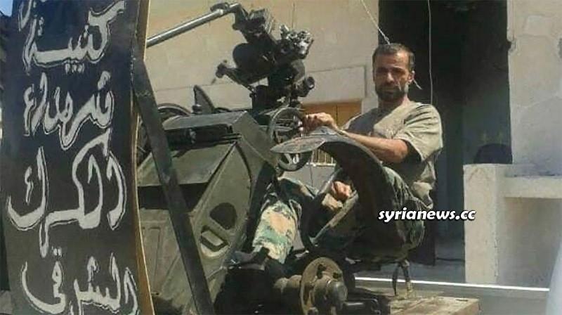 NATO terrorist Aakef Zaki killed in Daraa