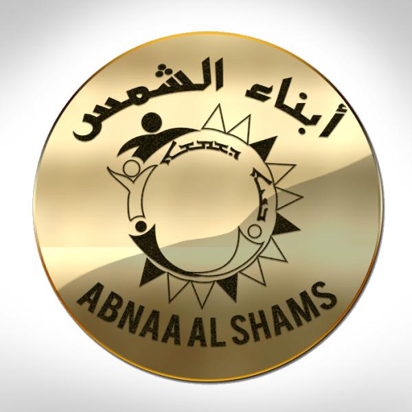 Abnaa Al Shams Logo