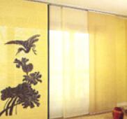 rideaux en panneaux coulissants