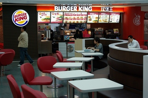 Burger King Nanshan Coastal City