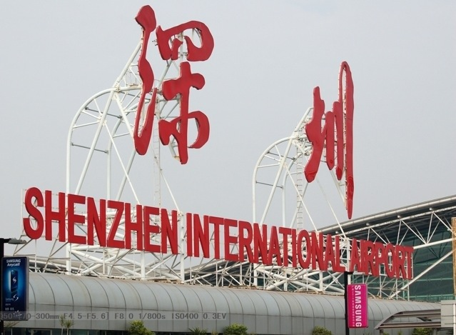 how to go to shenzhen from hong kong airport