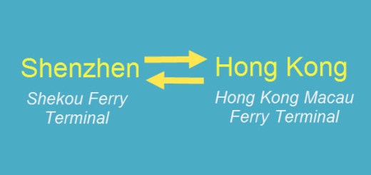 shenzhen shekou ferry terminal and hongkong macau ferry terminal schedules