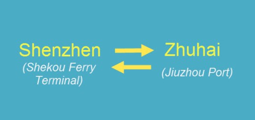 shenzhen shekou and zhuhai jiuzhou ferry schedule