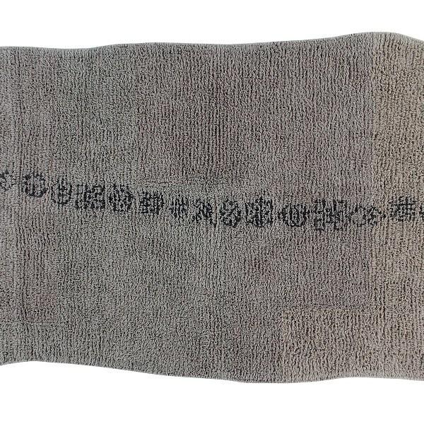 Wełniany dywan - model Maisha - afrykański styl