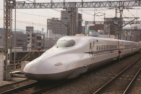 Hiroshima, Japan - September 5, 2014 : N700 Series Shinkansen Bullet Train move past the Hiroshima in Hiroshima Prefecture, Japan.