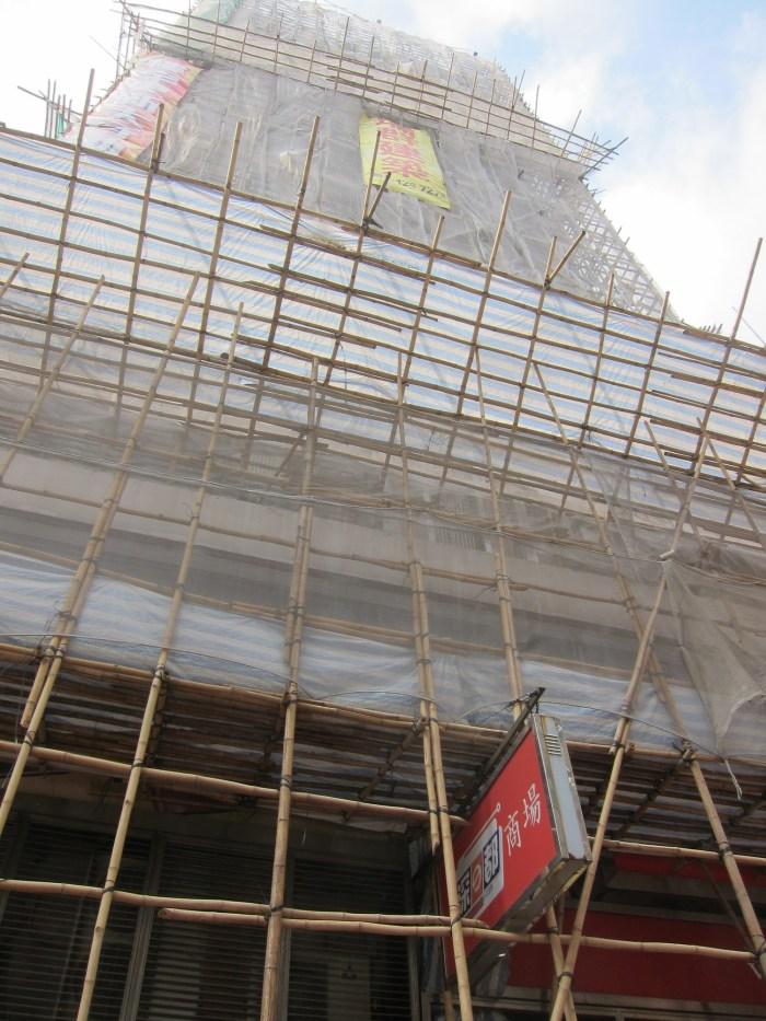Bamboo scaffolding 2
