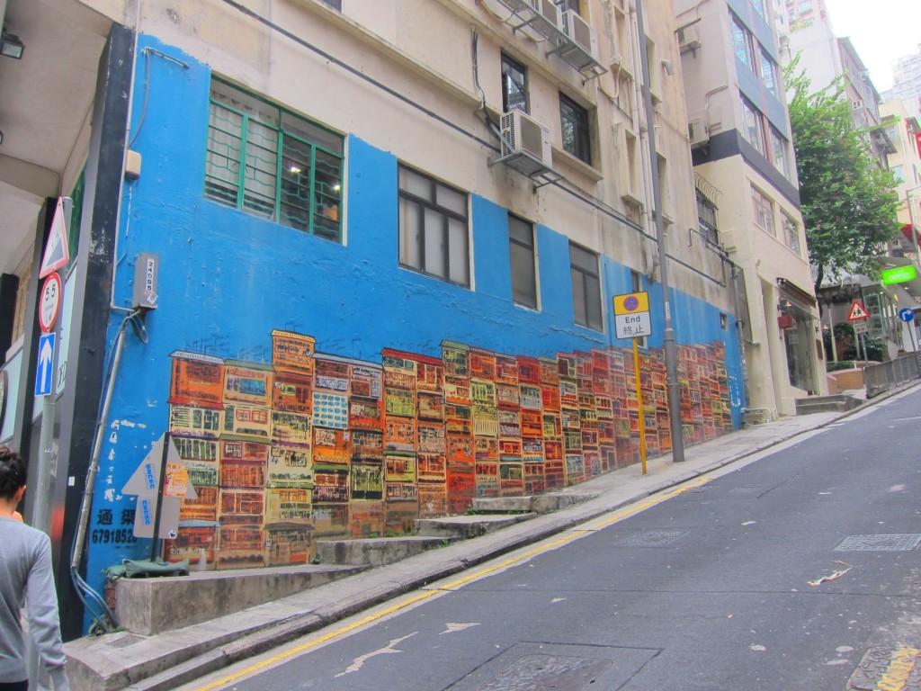 Wall Art HK 2