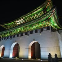 Gwanghamun Gate of the Grand Palace