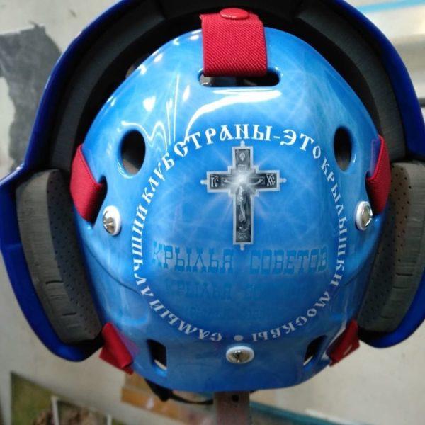 Шлем вратаря для команды «Крылья Советов» – «ТАЭР»
