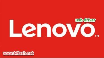 Downoad Lenovo usb Driver