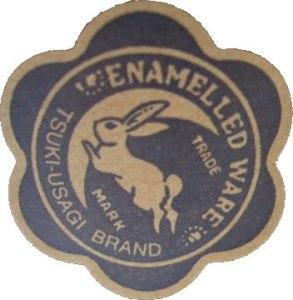 20110223-3
