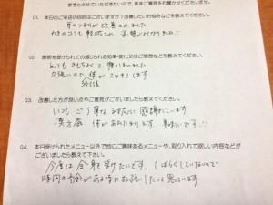 __錦戸様