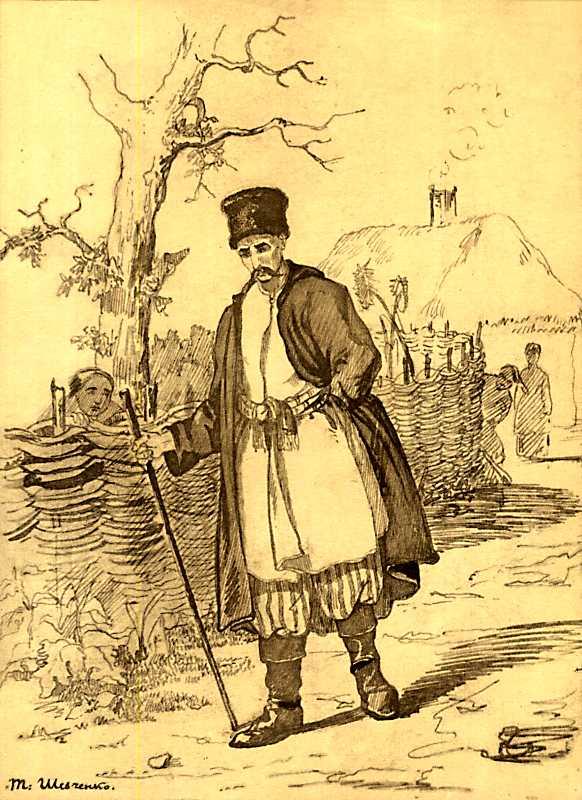 Тарас Шевченко. Знахар