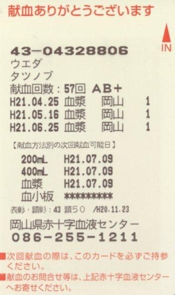 card57.jpg