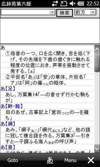 20100715225236.jpg