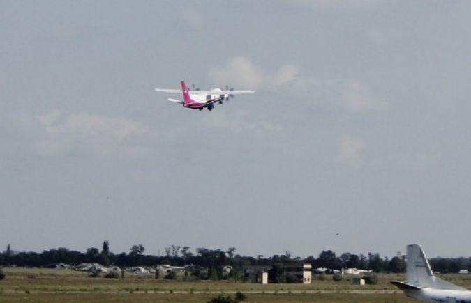 Первый регулярный рейс в Москву из аэропорта «Херсон ...