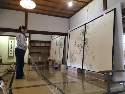 Katsuya Terada à l'oeuvre !