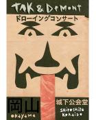 Okayama IG