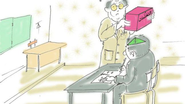 ما مدى ملاءمة التعلمات لانتظارات التلميذ