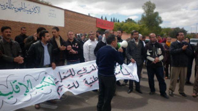 وقفة احتجاجية أمام مقرأكاديمية مراكش