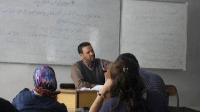 """الرباط: ندوة علمية بعنوان """" التربية التنمية وتحديات المستقبل"""""""