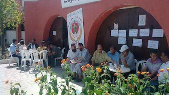 نقابة الحلوطي بتاونات يخوض وقفة انذارية يوم 13 مارس
