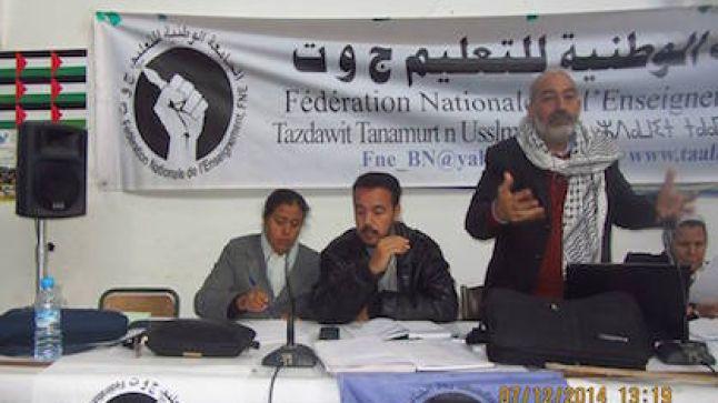"""الجامعة الوطنية للتعليم """"التوجه الديمقراطي"""" تطالب بالتراجع عن طرد تعسفي لأستاذ متعاقد بزاكورة"""