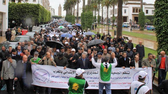 الجمعية المغربية لمديرات ومديري التعليم الابتدائي بالمغرب والنقابة الوطنية للتعليم(كدش) تستنكران إعفاءات الوزارة