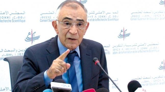 مجلس عزيمان: التعليم المغربي في خطر