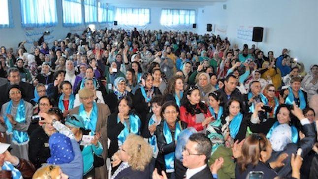 الجامعة الوطنية للتعليم المنضوية تحت لواء الاتحاد المغربي للشغل لجهة فاس-مكناس، تنظم مؤتمرها الجهوي الاول بفاس يوم الاحد 26 مارس  2017.