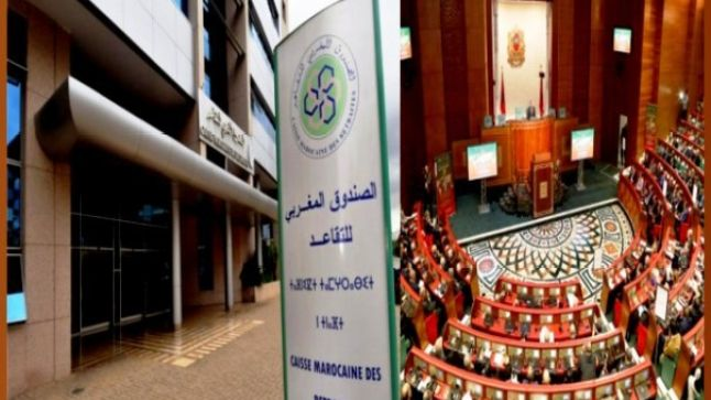 قراءة في تقرير لجنة تقصي الحقائق حول الصندوق المغربي للتقاعد
