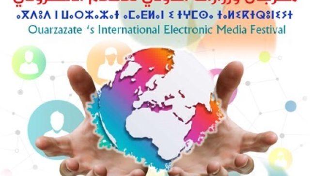 ورزازات تحتضن النسخة الثانية لمهرجانها الدولي للإعلام الإلكتروني ما بين29 ابريل الى 08 ماي 2017