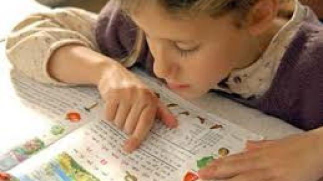 برنامج القراءة من أجل النجاح
