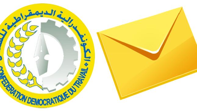 النقابة الوطنية للتعليم (كدش) توجه رسالة إلى الشغيلة التعليمية للتعبئة والمشاركة في مسيرة 23 أبريل