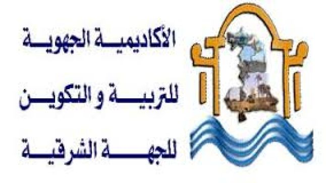 جهة الشرق: الجامعة الوطنية لموظفي التعليم تصدر بيان بخصوص الحركة الانتقالية الجهوية