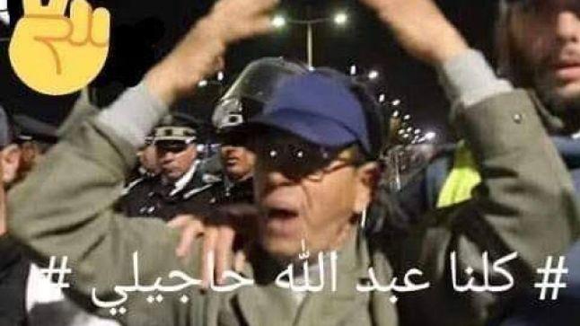 النيابة العامة تأمر بفتح تحقيق في وفاة عبد الله حجيلي