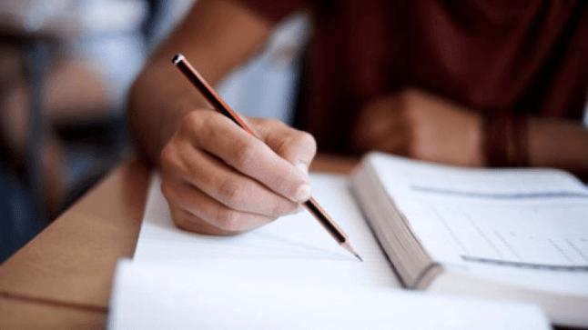 مباراة التبريز للتعليم الثانوي؛ لائحة المقبولين لاجتياز الاختبار الشفوي